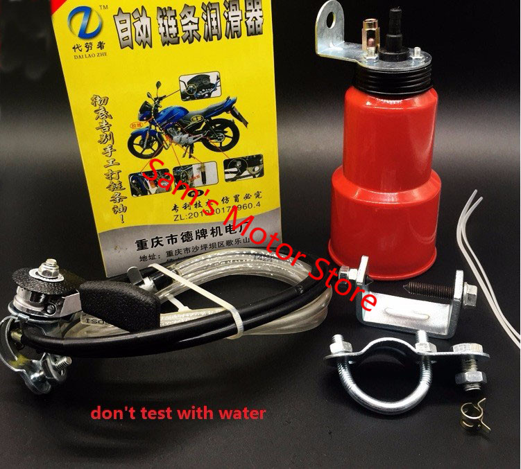 Auto Hand Control Lube Lubricator Pitbike Tuning Lubrication Automatic Motorcycle Chain Oiler(China (Mainland))