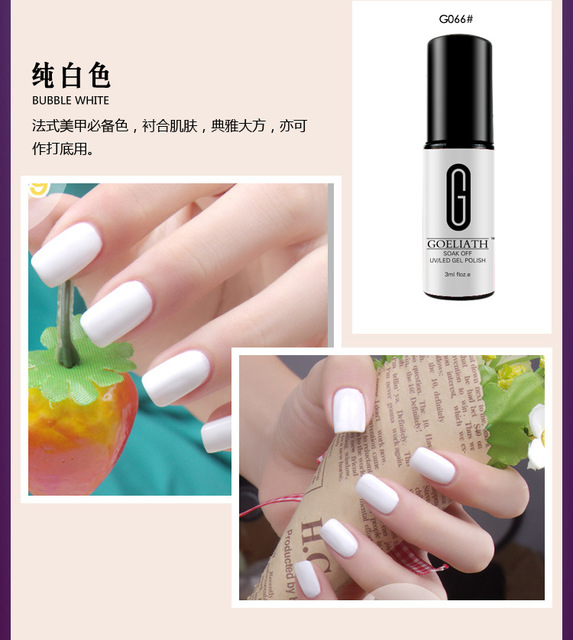 peel off lacquer lyte LED/UV dry builder coating vernis varnishes 3 in 1 varnish one step Gel Nail polish vernis For Nail Art(China (Mainland))