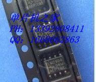 LM2622MM-ADJ 600 kHz/1.3MHz boost DC/ DC PWM conversion chip original spot--XGZD2 - Sunshine co.,LTD store