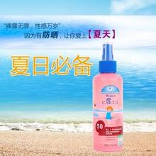 New  whitening Repair Body sunscreen cream body whitening sunscreen body creams and lotions  sunburnt repair sunscreen spray