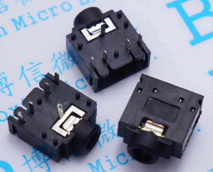 200pcs 3F07 plastic seat head binaural headset 3.5 audio jack / headphone jack 3.5MM 5 feet five feet(China (Mainland))