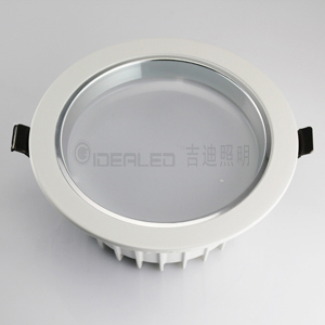 Free shipping 8inch LED downlight with driver 2450LM best price led light 25W