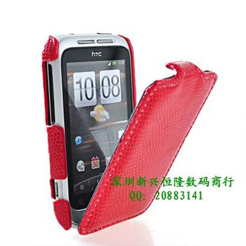 Free Shipping New snake skin flip leather hard back cover case+Screen protection  For HTC Wildfire S  G13 A510E