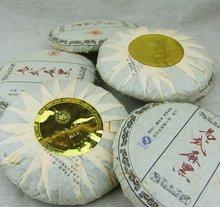Freeshipping 2012New Arrival Chinese Ripe Cake pu erh tea 100g YiWuMaHei ripe pu er with gift