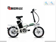 Good resistance, electric bicycle motor car storage battery 16 inches of 36 v folding electric bike electric cars free shipping(China (Mainland))