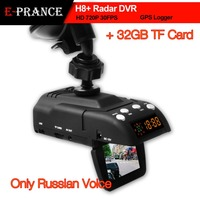 Original GR-H8 3 In 1 Car Radar+Camera DVR+GPS Anti Radar Detector Russian Voice+Radar Arrow+G-sensor+GPS Logger+32GB TF Card