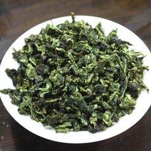 250g Tie Guan Yin tea,Fragrance Oolong,Wu-Long, 8.8oz,A3CTT01