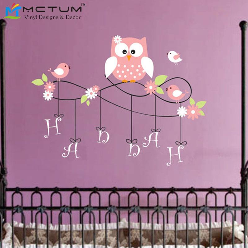 Personalized Name Owl Wall Decal - Nursery Wall Decals - Owl and Bird Childrens Wall Stickers -Vinyl Lettering Wall Art