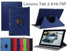 Tab 2 A10-70F Case 360 Rotating Litchi Pattern PU Leather Flip Cover Case For Lenovo Tab2 A10-70 (not a7600 ) +Screen Protector