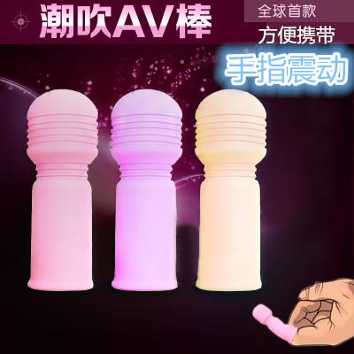 1 PC Mini Waterproof Wonderful Finger Vibrator Pleasure Woman G-Spot Vibrator Massager Clit vibrator Electro Sex Toy(China (Mainland))