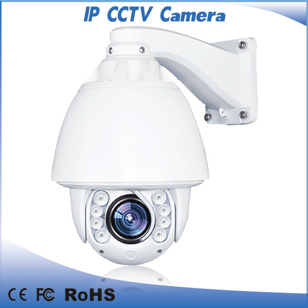 2015 marketable best price selling 2mp 1080 high definition cctv ptz IP ir camera with wiper(China (Mainland))