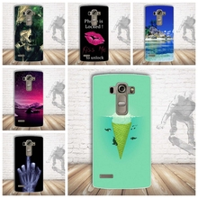 """Buy Skin Hood LG G4S case, 3D Relief Paiting Soft Silicon Back Cover Case LG G4 Beat /G4 S/ G4S 5.2"""" Cool Design Phone Shell for $1.51 in AliExpress store"""