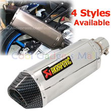 Modified Motorcycle Exhaust Pipe Muffler CB400 CB600 CBR600 CBR1000 CBR250 CBR125 CBR929 ER6N ER6R YZF600 Z750 Universal Exhaust
