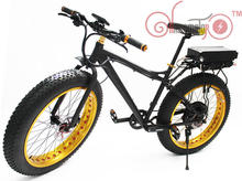 """2015 New Style 48V 500W 26"""" Electic Bike with 48V 20AH Rear Carrier Li-ion Battery(China (Mainland))"""