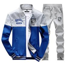 Mens Sports Suits Fashion Sportswear Autumn Sport Suit Men Clothes Tracksuits Male Sweatshirts Men Jogging Suits For Men(China (Mainland))