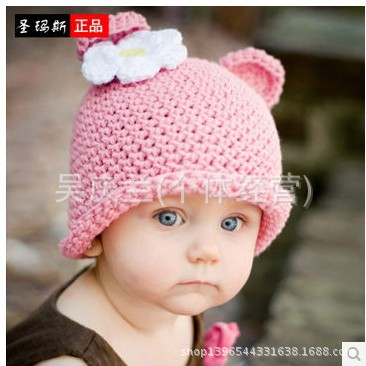 Spring flowers baby bear Hats for men and women parent-child of baby bear ears mesh hat(China (Mainland))