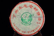 2010 Xiaguan Wild Tree Raw Pu Er Tea Cake in Gift Box Package 357g cake