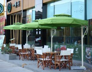 Outdoor furniture patio umbrellas advertising umbrella Celi leisure<br>