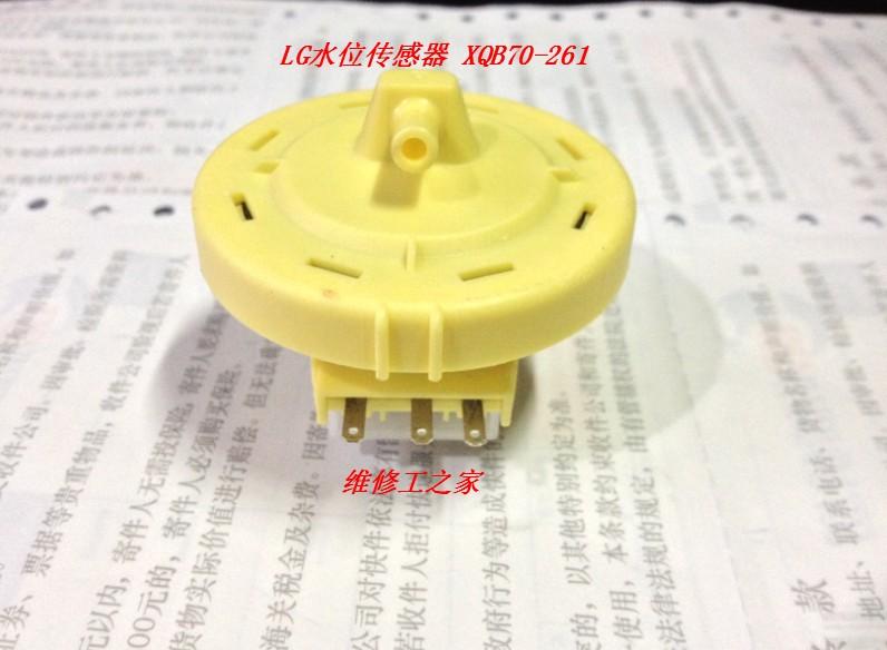full automatic washing machine water level sensor control switch XQB70 261