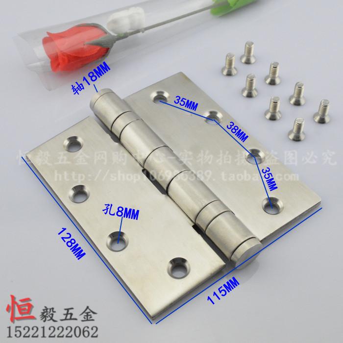 5-inch thick 304 stainless steel heavy iron gate hinge hinge bearing mute hinge industrial machinery Binder(China (Mainland))