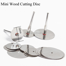 10x 16mm Wood cutting disc dremel rotary tools circular saw blade dremel cutting tools for woodworking cut knife Free Shipping