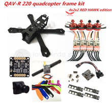 DIY FPV mini drone QAV-R 220 quadcopter pure carbon 4x2x2 frame kit DX2205 + RED HAWK 20A ESC 2-4S + NAZE32 / SP F3 + camera