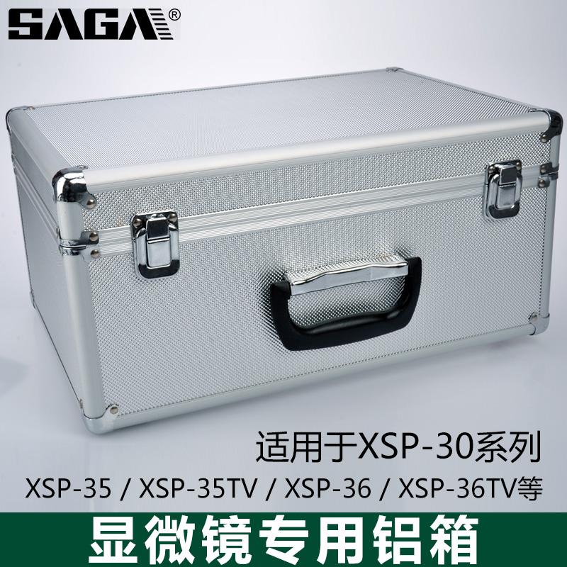 Микроскоп аксессуары багажник портативный ударопрочность падение может быть установлен серии Х30