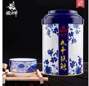 50g Green Tea Real Organic new early spring tea green Fragance Chinese green tea for weight loss(China (Mainland))