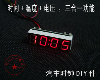 Led digital car clock time thermometer vehienlar electronic watch car clock voltage table
