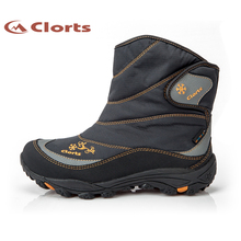New Clorts Women Fur Hiking Boots Wear-Resistant Outdoor Snow Boots Non-Slip Winter Sport Shoes SNBT-203A/B(China (Mainland))