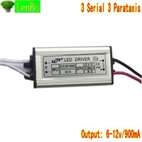 GLW 10PCS/Lot  Waterproof 10W  LED driver For Constant Current drivers IP66  AC85V-265V to DC 6-12V 900mA