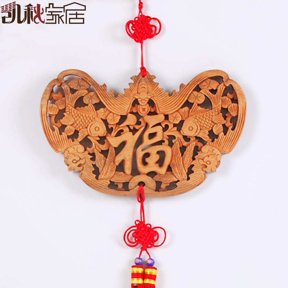 Tubesheet camphor wood carving muons chinese knot hangings fu word mahogany handmade wood crafts(China (Mainland))