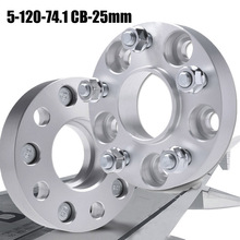 """1""""(25mm)Thickness 5x120PCD 74.1CB Aircraft Aluminum Alloy T6 CNC Wheel Flange Spacers Adapters 14x1.5 Lug Nuts Studs(China (Mainland))"""