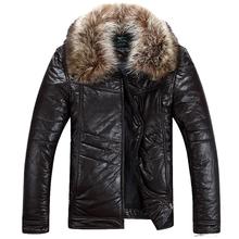 Buy 2016 Mens leather jacket male autumn jacket winter outwear Comfortable warm jacket Men 550 for $147.37 in AliExpress store