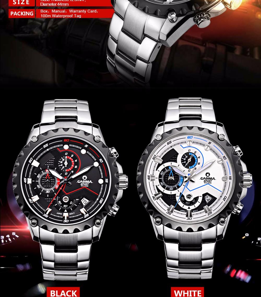 CASIMA мужские часы из нержавеющей стали кварцевые часы спорт на открытом воздухе мода световой calculagraph секундомер водонепроницаемый 100 м #8203
