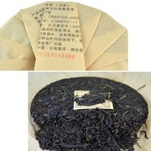 10 years old Special Wild Shen Purple Puer Tea Chinese Yunan Raw Pu erh Tea Yunan