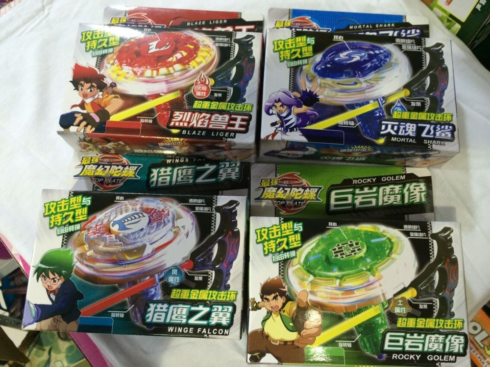 wholesale Beyblade Metal Fusion Top Rapidity Fight Launcher Master Masters Rare Beyblades Set B New Beyblade Vabiares for DHL(China (Mainland))