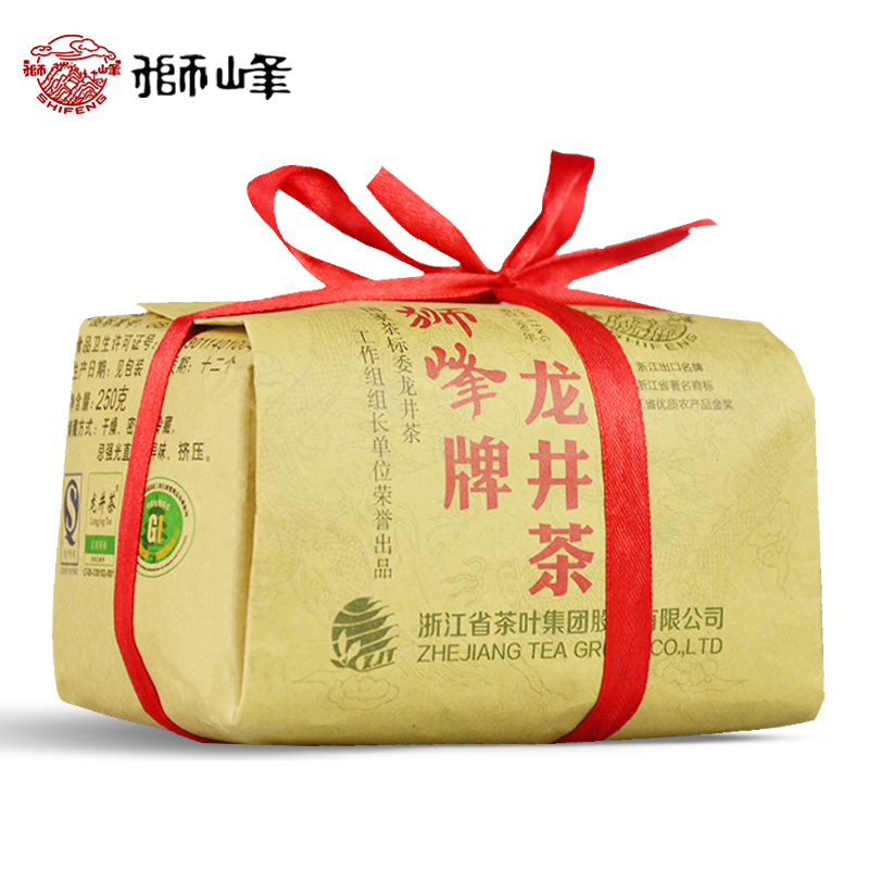 [GRANDNESS] west lake Longjing 250g green tea longjing dragon well longjing green tea 250g longjing-green-tea long jing 250g <br><br>Aliexpress
