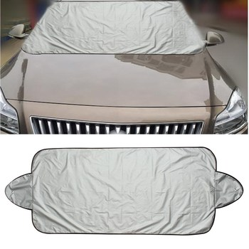 New 146 x 70cm Car Windscreen Cover Heat Sun Shade Anti Snow Frost Ice Shield Dust Protector