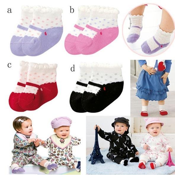 Горячая распродажа детская обувь - в форме малыша новинка скольжению пол новорожденных ...