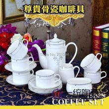 15PCS Gilded bone china coffee tea pot sets cup and saucer