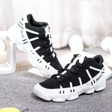 Free Shipping Wearable Men s Sports font b Shoes b font Breathable font b Basketball b