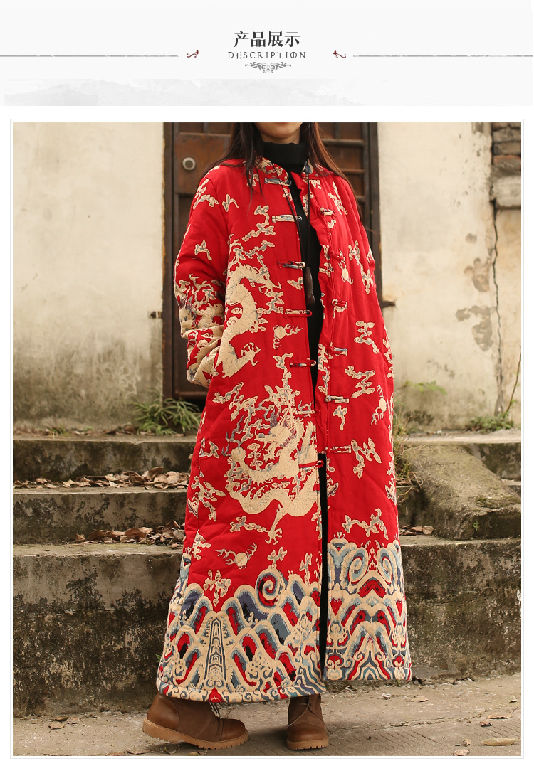 Скидки на Национальный Ветер Женщин Размер Свободный Плюс Старинные Китайский Стиль Облака и Дракона Печати Хлопок Лен Длинные Макси Пальто