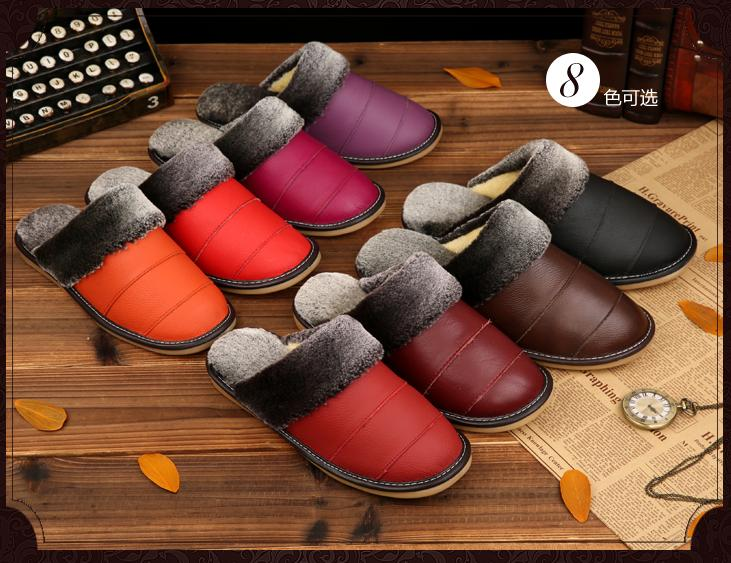 7 color men winter slippers women leather slipper pantuflas patchwork sewing plush warm shoe pantofole indoor home shoes pantufa(China (Mainland))