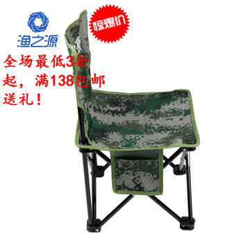 Folding Multifunction Fishing Chair,fishing stool new arrivel high quality drop shipping