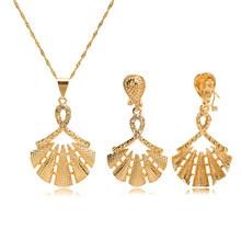 אפריקאי תכשיטים גדול ארוך זרוק להתנדנד עגילים לנשים נחושת טהור זהב-צבע אופנה ברזילאי עבור מסיבת חתונה(China)