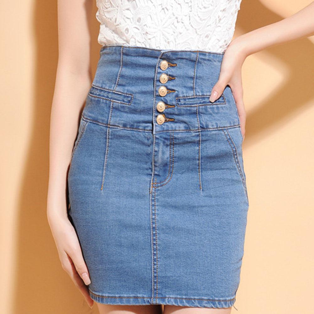 Awesome Trendy Women Skirts| Maxi Skirt| Denim Skirts| Mini Skirt| Pencil Skirt