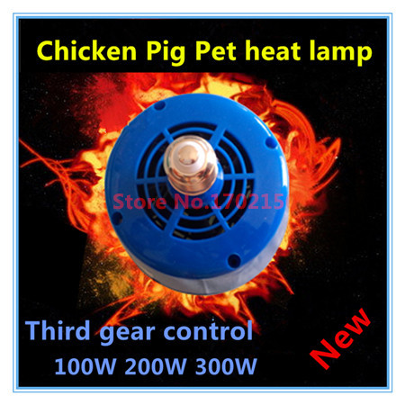 Free shipping Selling models Animal warm light Insulation of chicken Piglets incubator Pets allowed Farm insulation equipment(China (Mainland))
