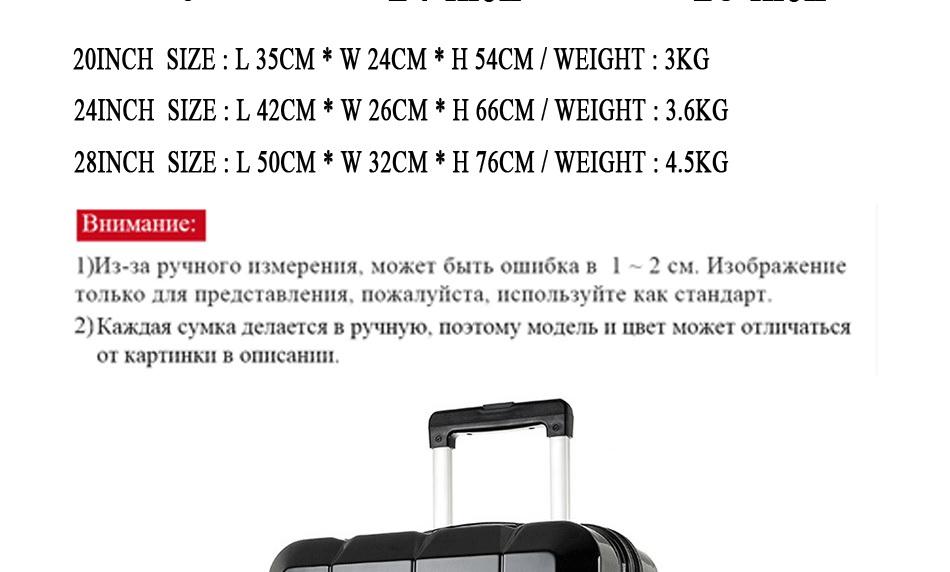 2017 Hot kualitas tinggi persegi kisi permukaan seperti cermin ABS PC koper bagasi/koper baru pada roda/travel troli bagasi
