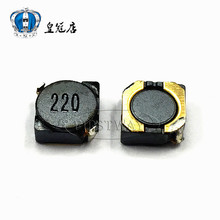 50 PCS/LOT SMD power inductor 3 d18 22 uh word 220 4 * 0.65 2 mm PS3D18-220 mt shielding - Mau RON components company store